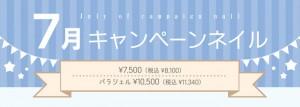nail07-01